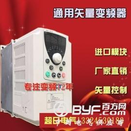 石泉县工业园区有没有卖变频器或者变频器维修