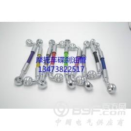 SAEJ1401不锈钢丝编织聚四氟乙烯ATV/摩托车刹车软管