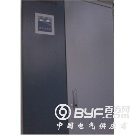 消防应急EPS电源品牌厂家供应广州代理10KVA广东报价销售