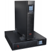 易事特EAST电源池广州代理商 专业维修高频工频模块式UPS