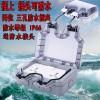 10A两位三孔防水插座六孔室外多功能插座防暴雨明装 IP66