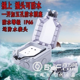 10A一开加五孔防水开关插座室外充电插座防暴雨明装IP66
