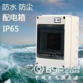 HT-5回路防水配电箱室外防水开关盒小型空开盒预留孔IP65