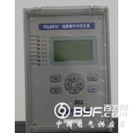 國電南自PSL691U線路保護測控