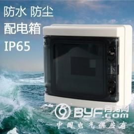 HA-8回路户外防水配电箱塑料回路箱布线箱空气开关盒IP65