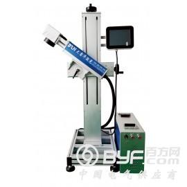 F系列光纤激光喷码机