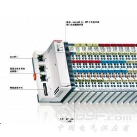 BECKHOFF嵌入式控制器