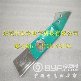 环氧树脂涂层铜排 导电母线环氧粉末涂层铜排