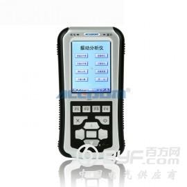 手持振动分析仪ACEPOM321振动分析仪ACEPOM321