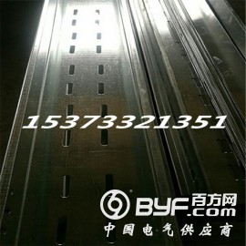 金华电缆桥架生产厂家