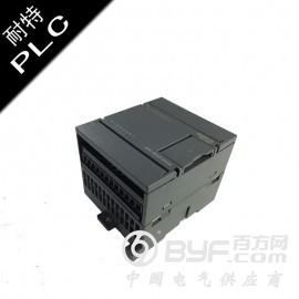 耐特PLC,模块EM223,车内杯架速生产工厂工控