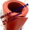 咸寧35kv配電室絕緣膠板報價||黑色防滑阻燃絕緣膠墊廠家