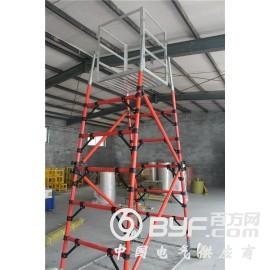 铝合金梯车厂家 钢管梯车制造厂 绝缘梯车大量库存