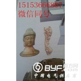 华洲牌数控圆雕机 立体旋转雕刻机 精雕雕花机厂家直销