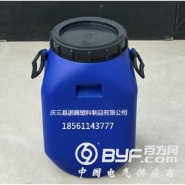 25升开口方桶25L大盖开口方桶