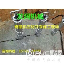 名贵采石场荒料石材开采新设备劈裂机
