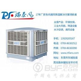 供应广东热销环保空调,广东环保空调