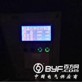 结晶机料位控制器济宁艾普信厂家生产