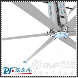 广东瑞泰通风降温设备提供好的超大型工业吊扇——江门超大型工业吊扇