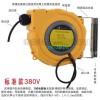 电缆自动回收卷线器自动回收卷线器电缆回收卷线器卷线器卷线器
