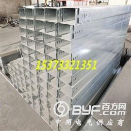 咸阳电缆桥架生产厂家