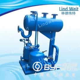 厂家直销林德伟特高效节能型冷凝水回收装置