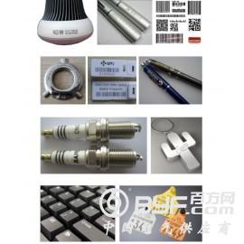 供應昆山便推式光纖激光打標機廠家直銷