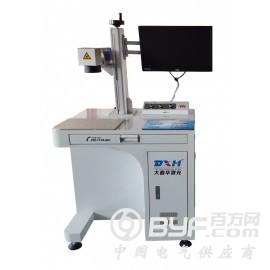 上海光纤激光打标机厂家直销