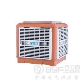 工业空调报价|东莞哪里有好的工业空调
