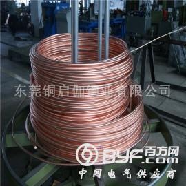 专业供应 C1100进口紫铜线 铆钉专用紫铜线 价格从优