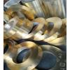 南铜H65黄铜带生产批发规格齐全质量上乘价格优惠