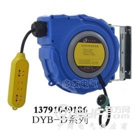 益友恒信DYB-D325自动伸缩电线卷轴强力卷簧回力十足