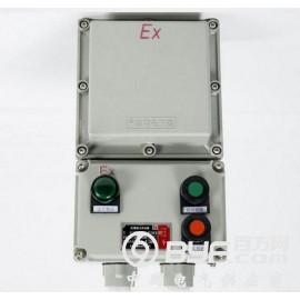 防爆电机起动器BQC-10a