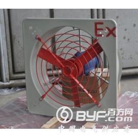 BFAG方形防爆排风扇,工业排气风扇壁式