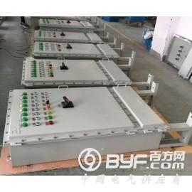 双电源立式防爆动力配电箱BXD51