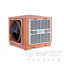 车间降温设备专业供应商_广东工业降温设备