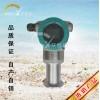 AP16007激光雷达物位计山东济宁艾普信生产