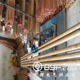 厂家直销环保高精C17500铍铜棒 价格有货