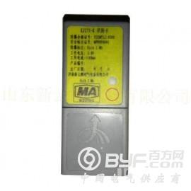 KJ271-K识别卡KJ271矿用人员管理系统山东云鹏价格