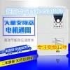 西北变频器厂家替代富凌高性能BD1000高性能矢量变频器电话