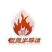深圳市世微半导体股份有限公司