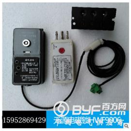 HWF-9006无源电磁锁