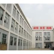 深圳市世纪经典检测仪有限公司