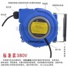 自动收线电鼓汽车电缆伸缩电鼓DYB-D340电源卷线电鼓