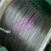 裸铜编织线 镀锡铜编织线  铜编织线厂家批发