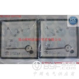 HS-72电压表HS-96电压表