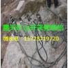 岩石分裂机矿山施工设备