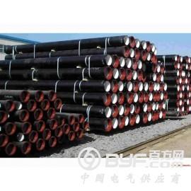 供水球墨铸铁管价格,光华管业有限公司供应质量好的供水球墨铸铁管