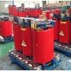 SCB10-1250/10/0.4干式变压器