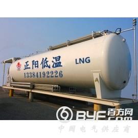 生产LNG储罐厂家—20年生产LNG储罐厂家